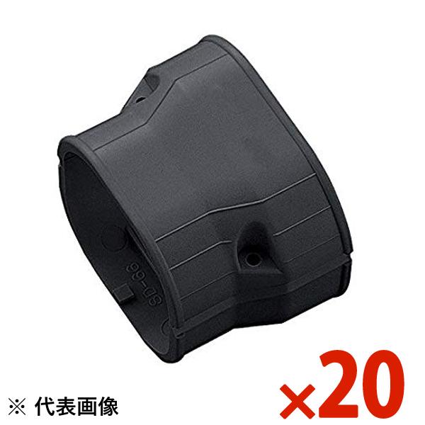 【送料無料】INABA・因幡電工 スリムダクト SD 異径ジョイント 20個セット ブラック SDR-100-77-K