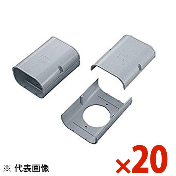 【送料無料】INABA・因幡電工 スリムダクト SD 分岐ジョイント 20個セット グレー SJA-100-G