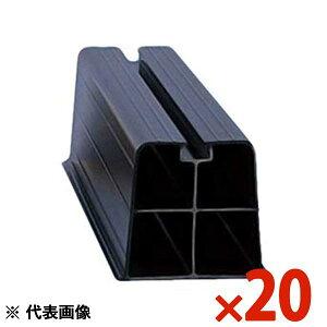 【送料無料】因幡電工プラロック350N長尺タイプ ブラック PR-350N-M 20個セット 付属ボルト有