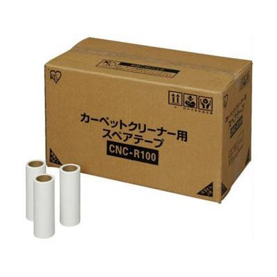 【送料無料】アイリスオーヤマ IRISカーペットクリーナースペアテープCNC-R100