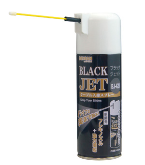 ジェフコム JEFCOM ブラックジェット BJ-420 卓出 当店はジェフコム正規取扱店です Jefcom デンサンブラックジェットBJ-420 発売モデル DENSAN