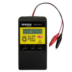 【送料無料】 JEFCOM ジェフコム/DENSAN デンサンデジタルケーブルメジャー 電力線用DMJ-201V【当店はジェフコム正規取扱店です】
