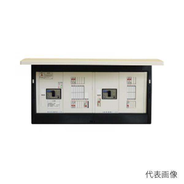 【送料無料】河村電器/カワムラ enステーション 蓄熱暖房器用 1系統 EN3C EN3C 10058C