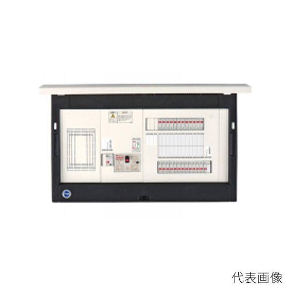 【送料無料】河村電器/カワムラ enステーション オール電化+単3分岐 EL2D-W EL2D 7360-3W