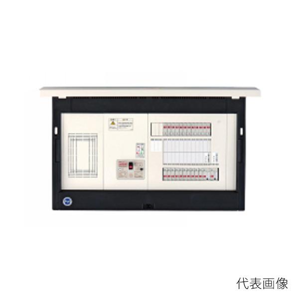 【送料無料】河村電器/カワムラ enステーション 太陽光+自家用発電 EL3T EL3T 7360-3