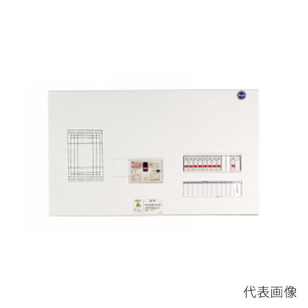 【送料無料】河村電器/カワムラ enステーション 分岐横一列・オール電化対応 ELE2D ELE2D 6102-2