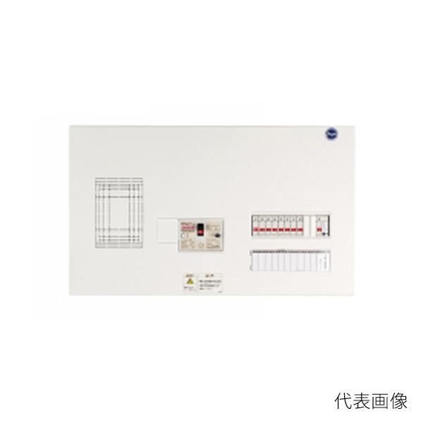 【送料無料】河村電器/カワムラ enステーション 分岐横一列・太陽光発電+オール電化 ELE2T ELE2T 6100-32