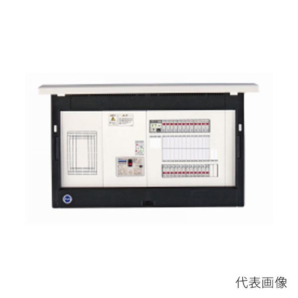【送料無料】河村電器/カワムラ enステーション 自家用発電 ELG ELG 5280