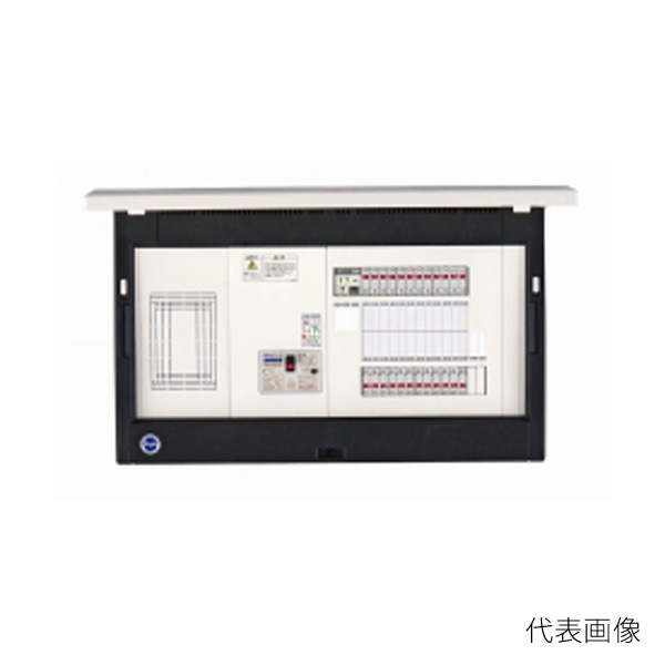 【送料無料】河村電器/カワムラ enステーション 自家用発電 ELG ELG 5320