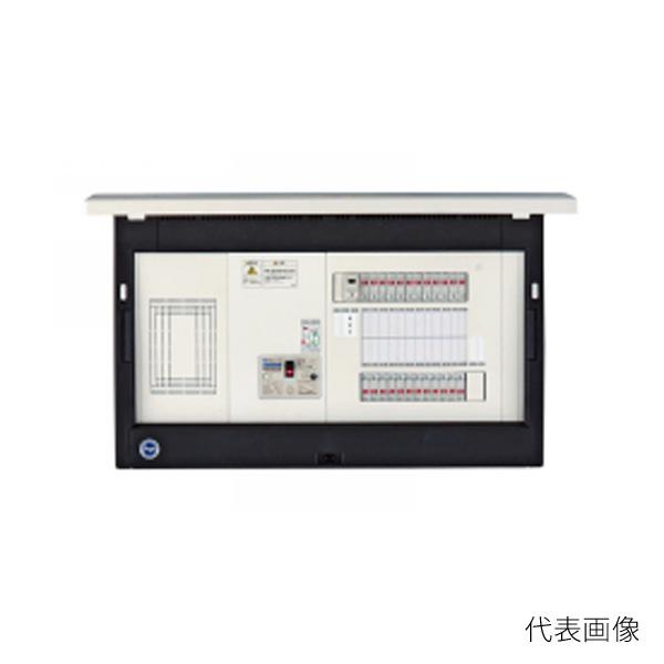 【送料無料】河村電器/カワムラ enステーション 自家用発電 ELG ELG 6280