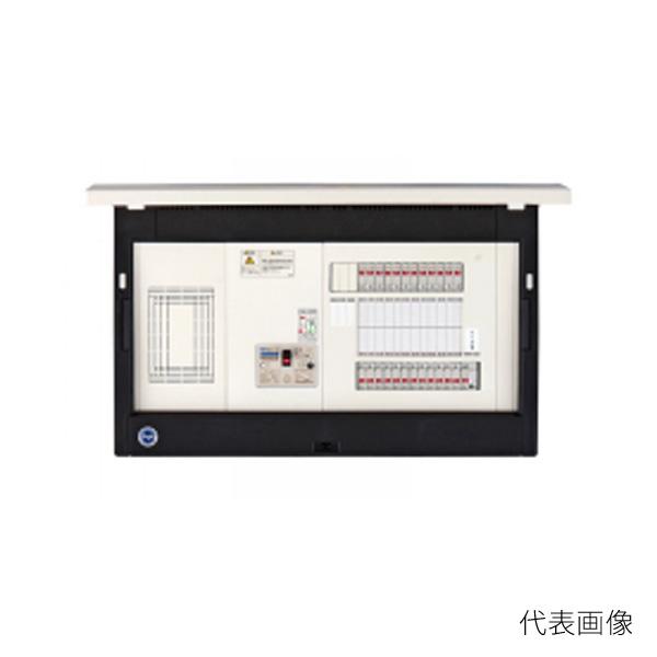 【送料無料】河村電器/カワムラ enステーション EV充電付 ELR-V ELR 5200-V