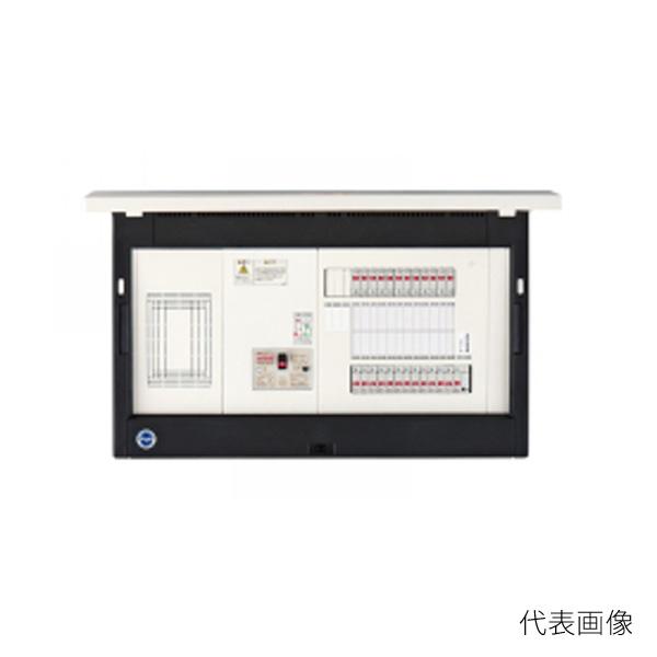 【送料無料】河村電器/カワムラ enステーション 太陽光発電+オール電化 EL2T EL2T 4084-33