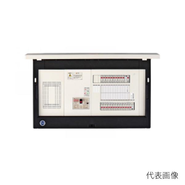 【送料無料】河村電器/カワムラ enステーション 太陽光発電+オール電化 EL2T EL2T 6400-33