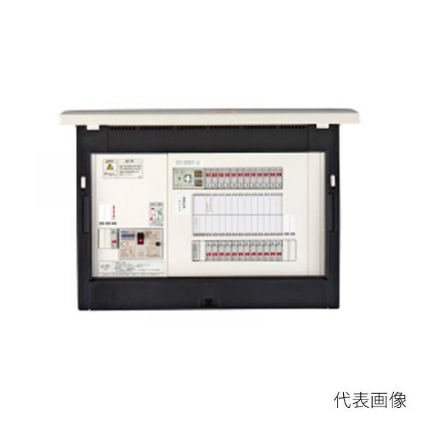 【送料無料】河村電器/カワムラ enステーション EN EN 7280