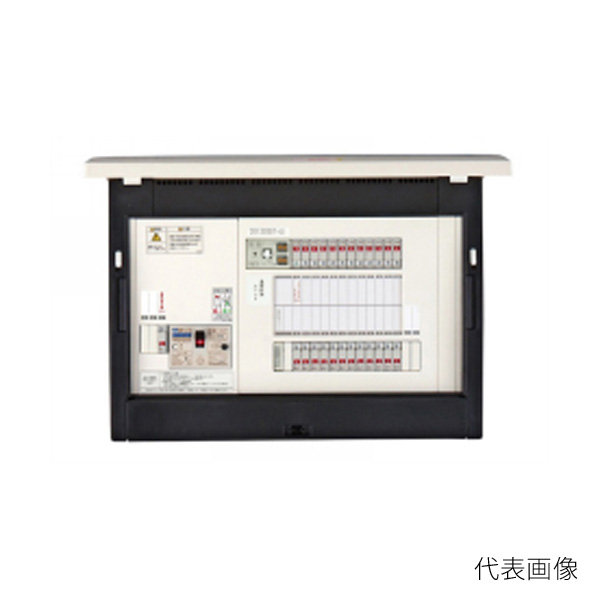 【送料無料】河村電器/カワムラ enステーション EN EN 7320