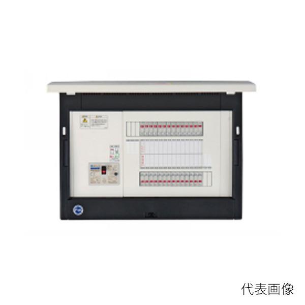 【送料無料】河村電器/カワムラ enステーション オール電化 EN2D EN2D 7360-S