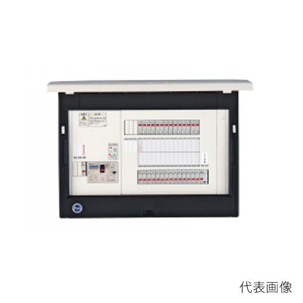 【送料無料】河村電器/カワムラ enステーション オール電化+避雷器 EN2D-H EN2D 6400-3H