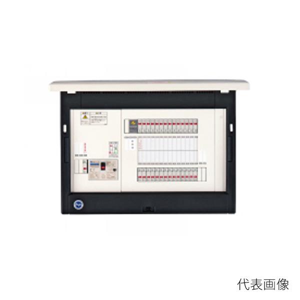 【送料無料】河村電器/カワムラ enステーション オール電化 EN2D-B EN2D 7240-3B