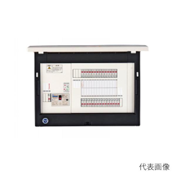 【送料無料】河村電器/カワムラ enステーション オール電化+EV充電 EN2D-V EN2D 7280-3V