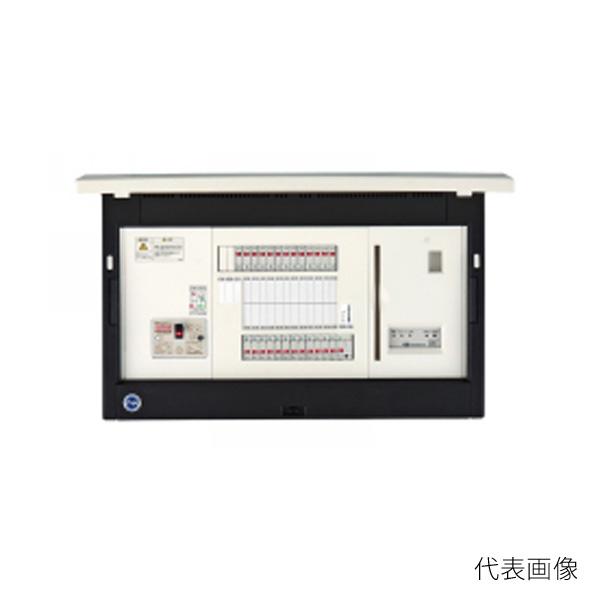 【送料無料】河村電器/カワムラ enステーション 太陽光+オール電化+EV充電 EN2T-V EN2T 7340-33V