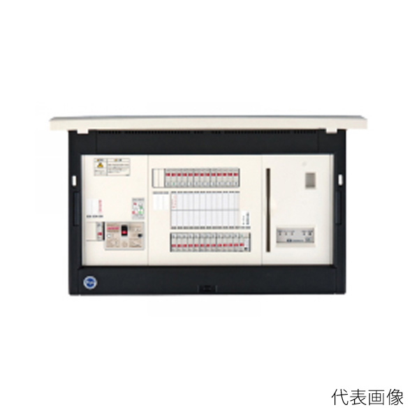 【送料無料】河村電器/カワムラ enステーション 太陽光+自家用発電 EN3T EN3T 5360-3
