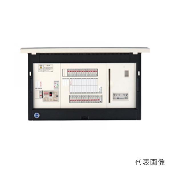 【送料無料】河村電器/カワムラ enステーション 太陽光+自家用発電 EN3T EN3T 6160-3