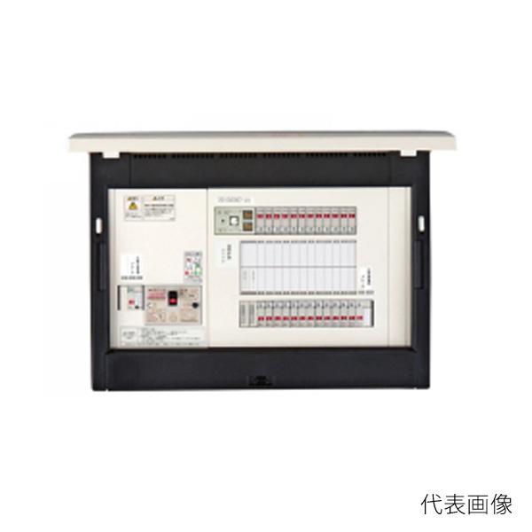 【受注生産品】【送料無料】河村電器/カワムラ enステーション 情報機器スペース付 EN5X EN5X 6160-J