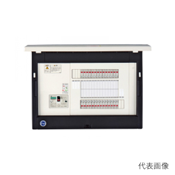 【送料無料】河村電器/カワムラ enステーション 主幹MCB ENB ENB 1400