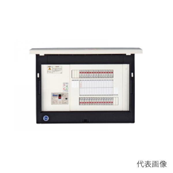 【送料無料】河村電器/カワムラ enステーション 主幹MCB ENB ENB 7400