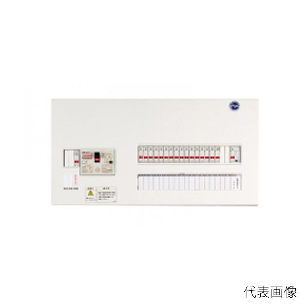 【送料無料】河村電器/カワムラ enステーション 分岐横一列・太陽光発電+オール電化 ENE2T ENE2T 6100-32