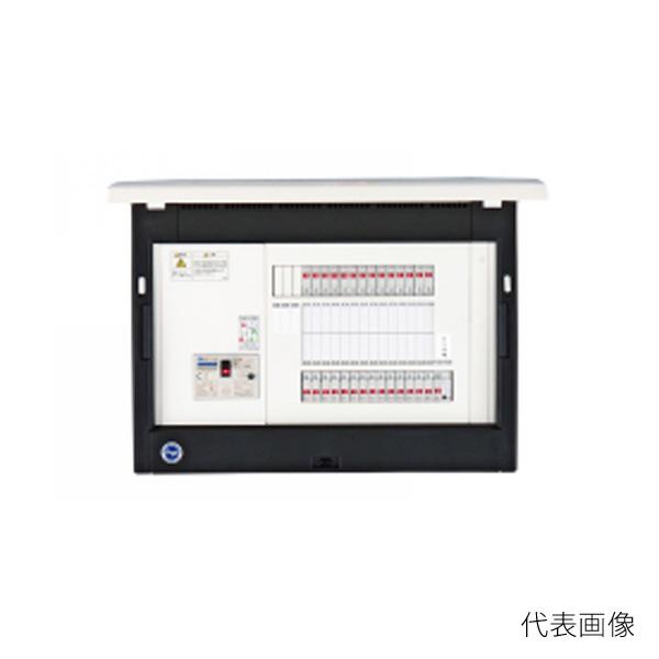 【送料無料】河村電器/カワムラ enステーション EV充電付 ENR-V ENR 1280-V