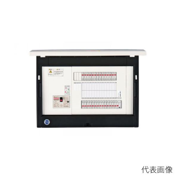 【送料無料】河村電器/カワムラ enステーション 太陽光発電 ENT ENT 1222-3