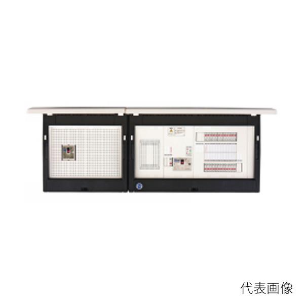 【受注生産品】【送料無料】河村電器/カワムラ enステーション 蓄熱暖房対応 EZ2D EZ2D 5200-3