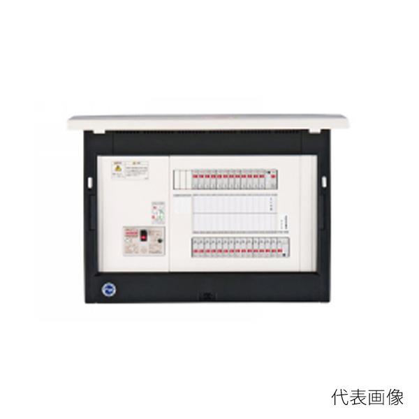 【送料無料】河村電器/カワムラ enステーション 太陽光発電+EV充電 ENT-V ENT 5300-3V