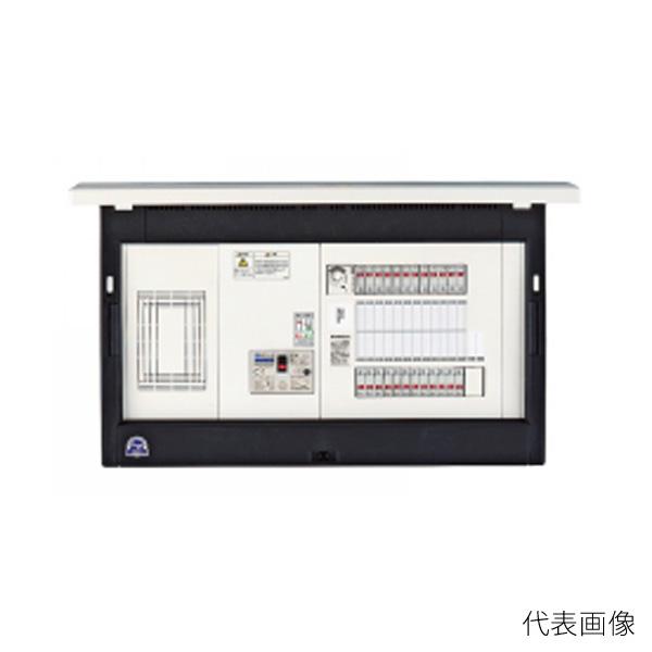 【送料無料】河村電器/カワムラ enステーション 過電流警報付 ELR-N ELR 6120-N