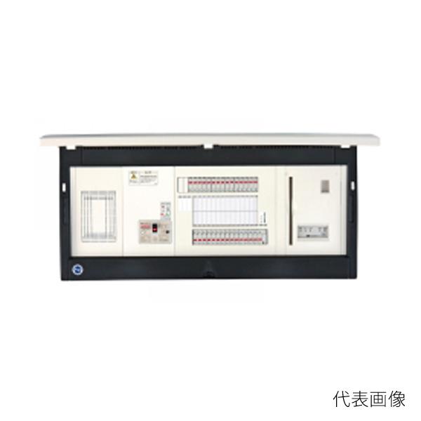 【送料無料】河村電器/カワムラ enステーション オール電化+EV充電 EL2D-V EL2D 6400-3V