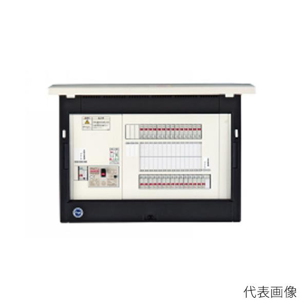 【送料無料】河村電器/カワムラ enステーション 太陽光+自家用発電 EN3T EN3T 1280-3