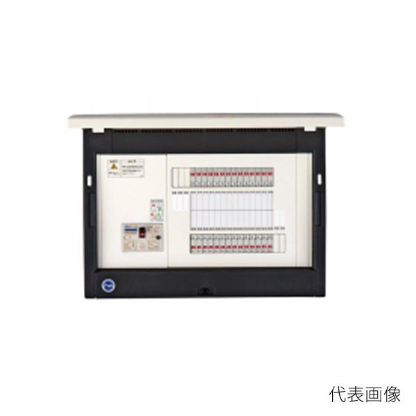 【送料無料】河村電器/カワムラ enステーション EN EN 1280