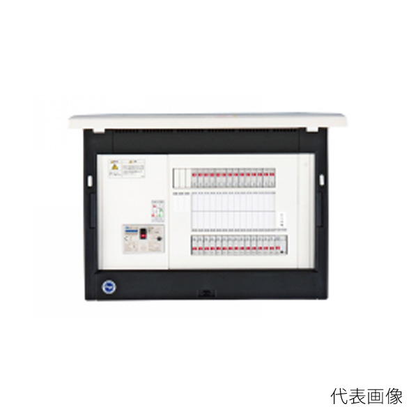 【送料無料】河村電器/カワムラ enステーション EV充電付 ENR-V ENR 5320-V