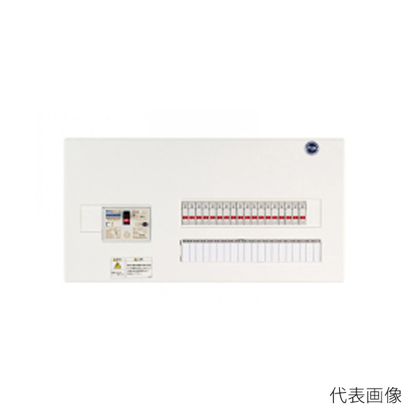 【送料無料】河村電器/カワムラ enステーション 分岐横一列タイプ ENE ENE 6146