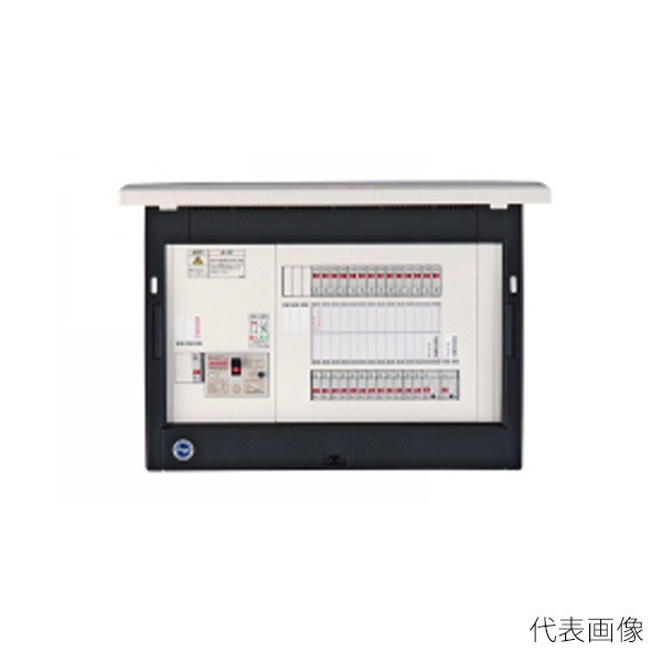 【送料無料】河村電器/カワムラ enステーション 太陽光発電+オール電化 EN5T-2 EN5T 6380-332