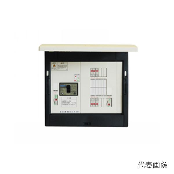 【送料無料】河村電器/カワムラ enステーション 一般回路+電気温水器+蓄熱暖房 EN2C EL2C 67-106D-3