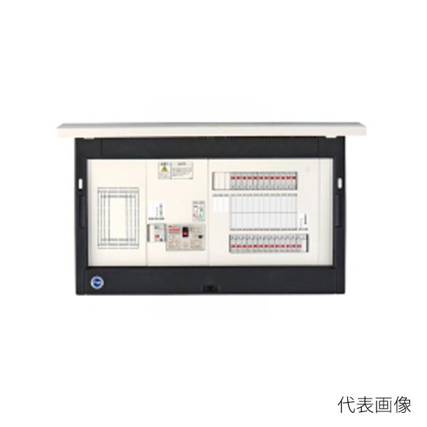 【送料無料】河村電器/カワムラ enステーション オール電化+EV充電 EL2D-V EL2D 7360-3V