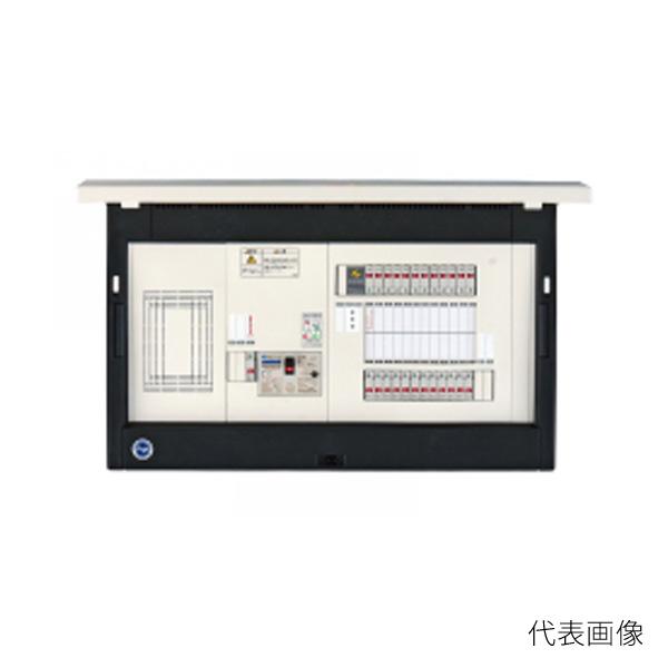 【送料無料】河村電器/カワムラ enステーション オール電化+避雷器 EL2D-H EL2D 6160-3H