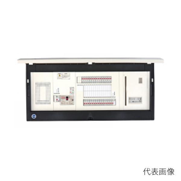 【送料無料】河村電器/カワムラ enステーション 太陽光+自家用発電 EL3T EL3T 6240-3