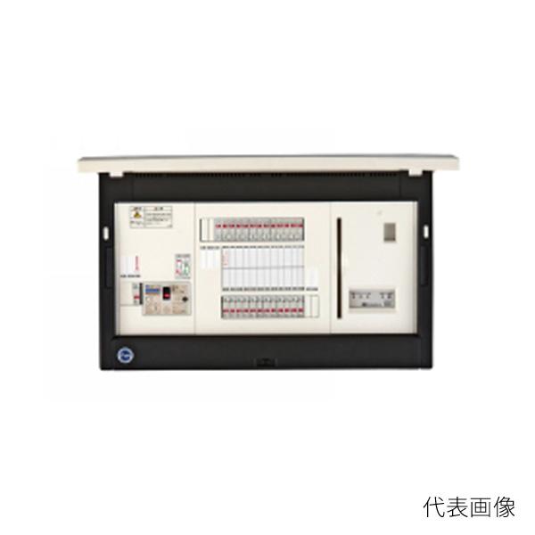 【送料無料】河村電器/カワムラ enステーション EN EN 6400