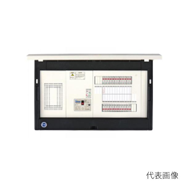 【受注生産品】【送料無料】河村電器/カワムラ enステーション 情報機器スペース付 EL6X EL6X 4120-2J