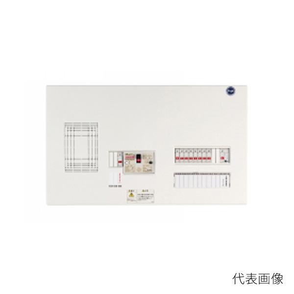 【送料無料】河村電器/カワムラ enステーション 分岐横一列・オール電化対応 ELE2D ELE2D 4084-2