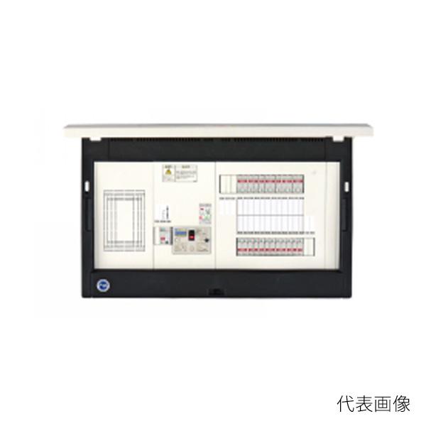 【送料無料】河村電器/カワムラ enステーション 太陽光発電+オール電化 EL5T-2 EL5T 6300-332