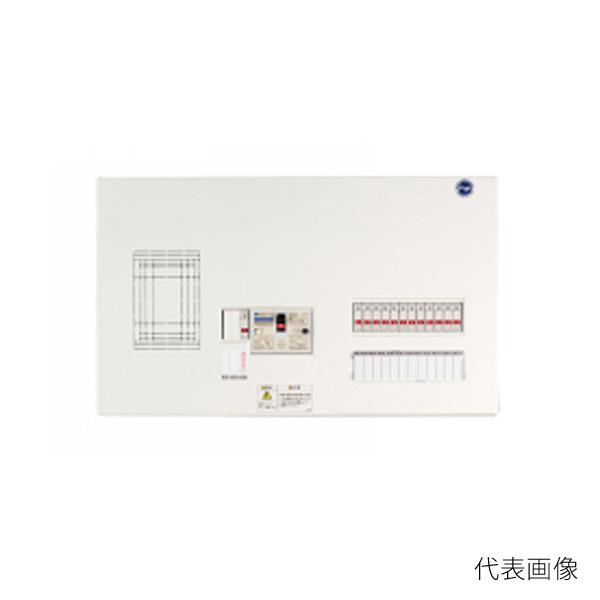 【送料無料】河村電器/カワムラ enステーション 分岐横一列タイプ ELE ELE 4182